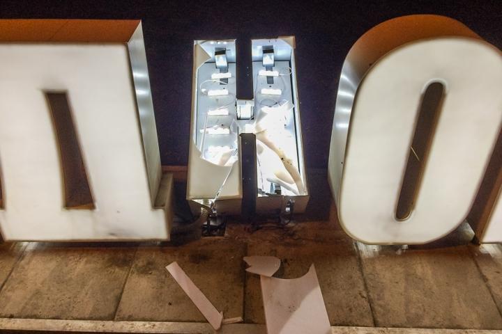 Знак «Я люблю Видное» снова поломан. На Советской площади установлена конструкция «Видная Весна» фото 3