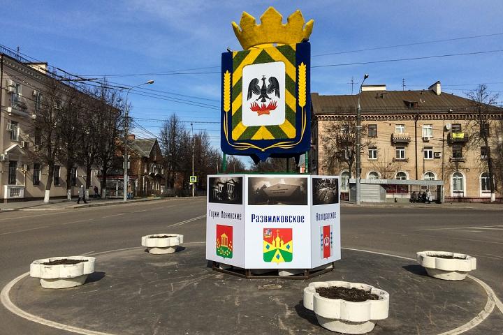 Знак «Я люблю Видное» снова поломан. На Советской площади установлена конструкция «Видная Весна» фото 4