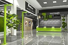 В Видном в ТРЦ «Галерея 9-18» откроется 6-зальный кинотеатр сети «Киноград»