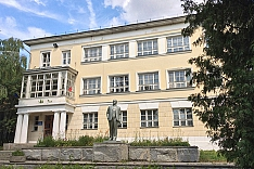 29 апреля состоится митинг против закрытия легендарной школы в Горках Ленинских