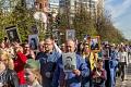 Программа праздничных мероприятий 1 - 9 мая в Видном и Ленинском районе