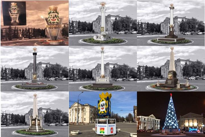 Администрация Ленинского района планирует заменить трехсторонний герб на Советской площади