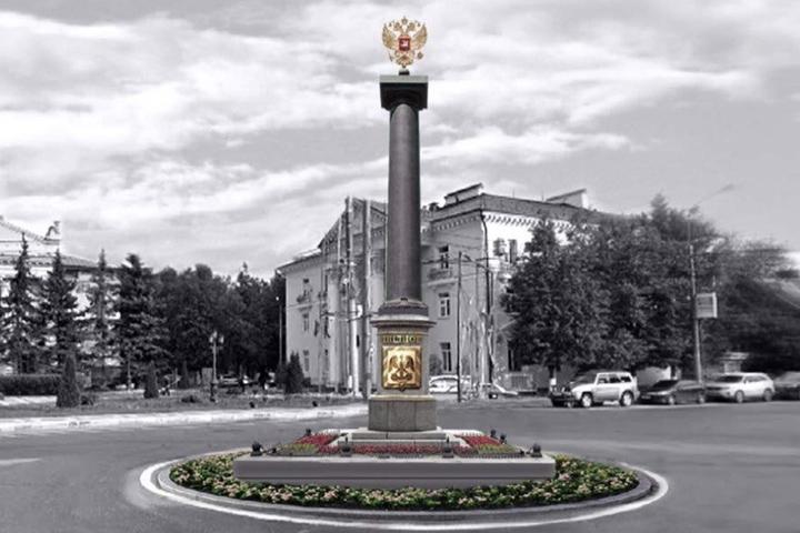 Администрация Ленинского района планирует заменить трехсторонний герб на Советской площади фото 6