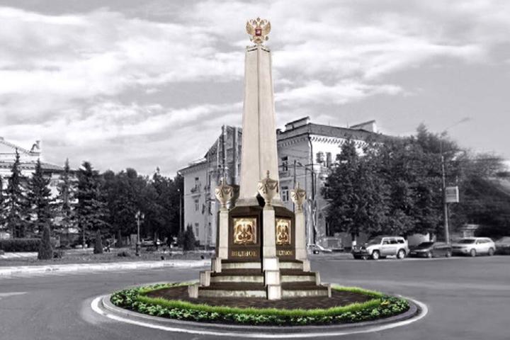 Администрация Ленинского района планирует заменить трехсторонний герб на Советской площади фото 7
