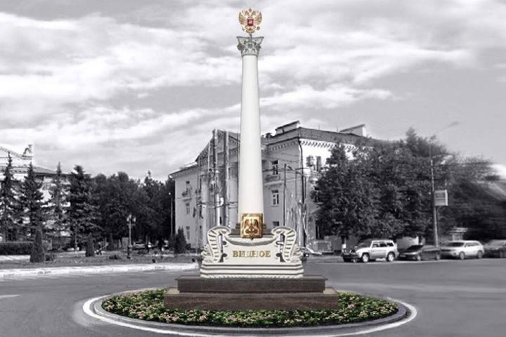 Администрация Ленинского района планирует заменить трехсторонний герб на Советской площади фото 4