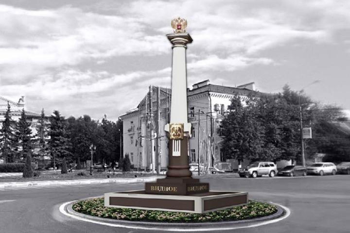 Администрация Ленинского района планирует заменить трехсторонний герб на Советской площади фото 5