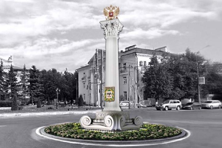 Администрация Ленинского района планирует заменить трехсторонний герб на Советской площади фото 3
