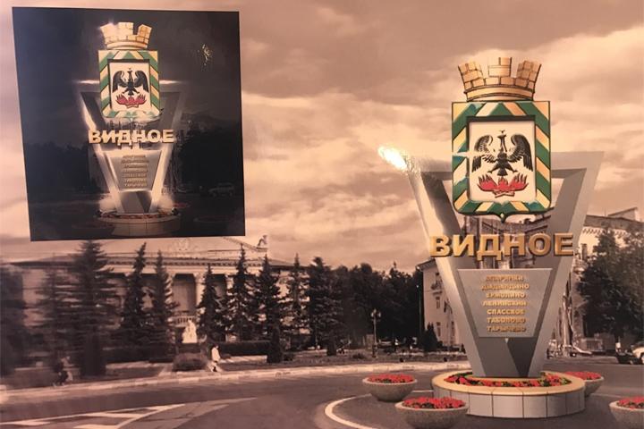 Администрация Ленинского района планирует заменить трехсторонний герб на Советской площади фото 2