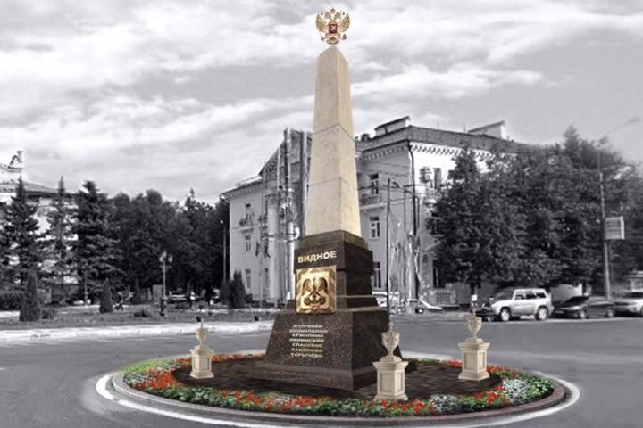 Администрация Ленинского района планирует заменить трехсторонний герб на Советской площади фото 8