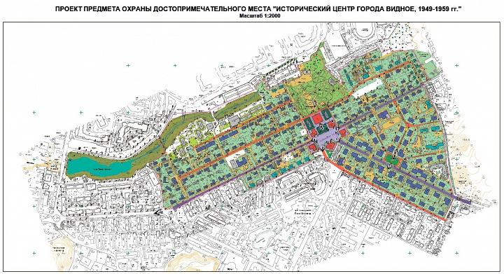 Объект культурного наследия «Исторический центр г. Видное» избавился от приставки - «выявленный» фото 2