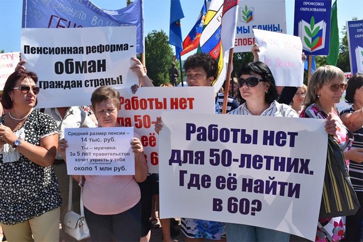 Фото: алтксп.рф