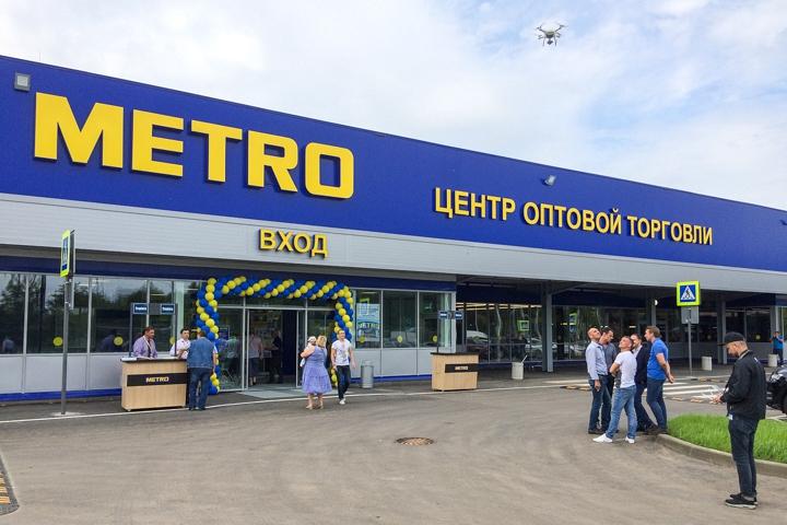 В деревне Апаринки на Каширском шоссе открылся гипермаркет МЕТРО Кэш энд Керри. Фоторепортаж
