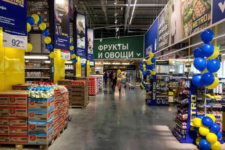 В деревне Апаринки на Каширском шоссе открылся гипермаркет МЕТРО Кэш энд Керри. Фоторепортаж фото 11