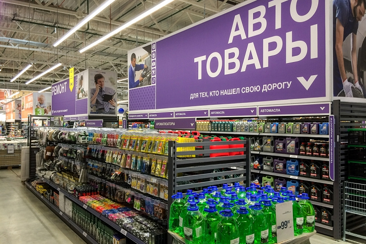 В деревне Апаринки на Каширском шоссе открылся гипермаркет МЕТРО Кэш энд Керри. Фоторепортаж фото 22