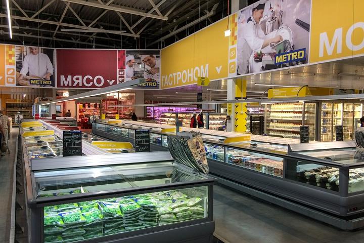 В деревне Апаринки на Каширском шоссе открылся гипермаркет МЕТРО Кэш энд Керри. Фоторепортаж фото 33