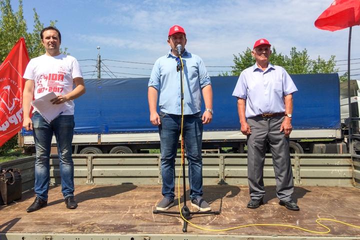 В Видном прошел митинг против повышения пенсионного возраста. Видео фото 2