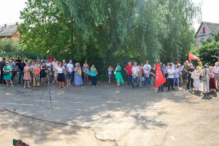 В Видном прошел митинг против повышения пенсионного возраста. Видео фото 3