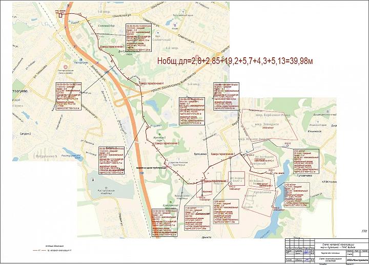 Проект централизованного канализования мкр. Купелинка и ЖК «Завидное» близок к началу реализации. Сроки строительства фото 2