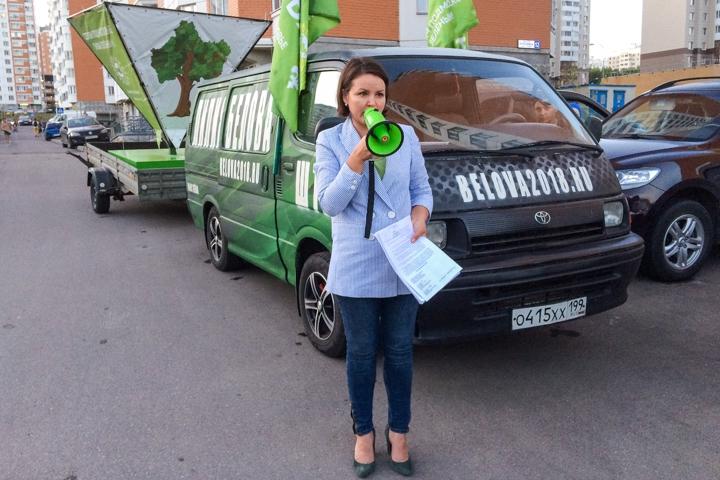 Кандидат в губернаторы Подмосковья Лилия Белова встретилась с видновчанами. Видеозапись фото 2