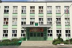 Одна школа Ленинского района вошла в рейтинг лучших школ Подмосковья. В Подольске - 9, в Домодедово - 0
