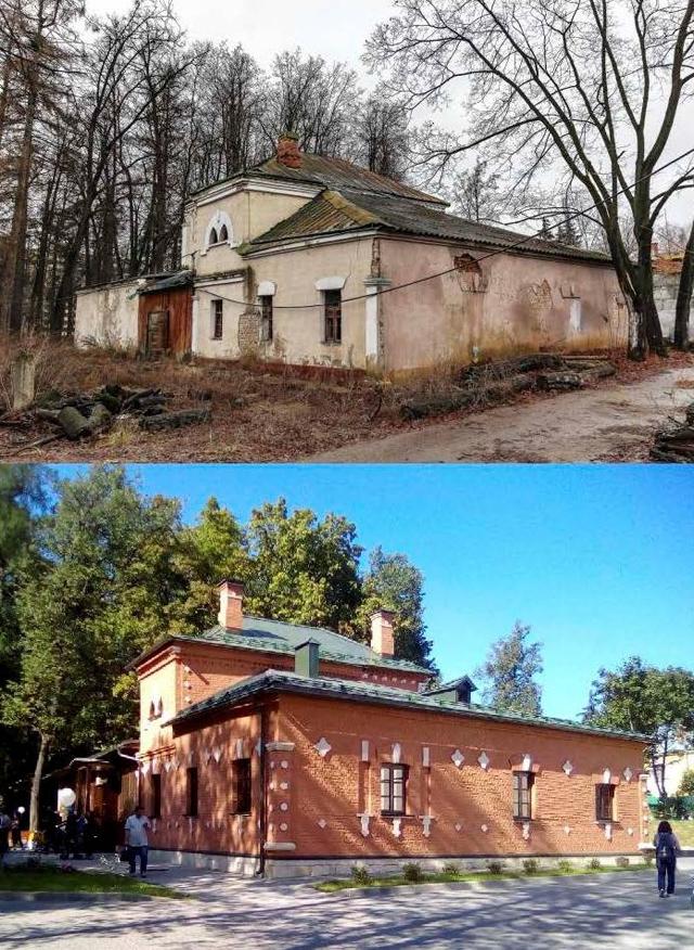 В Видном открылась отреставрированная усадьба «Тимохово-Салазкино». Фоторепортаж фото 11