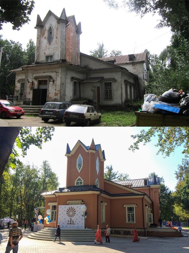 В Видном открылась отреставрированная усадьба «Тимохово-Салазкино». Фоторепортаж фото 10