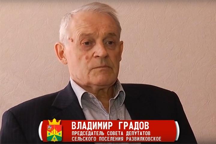 Председатель Совета депутатов с.п. Развилковское дал комментарий о сложившейся ситуации в представительном органе