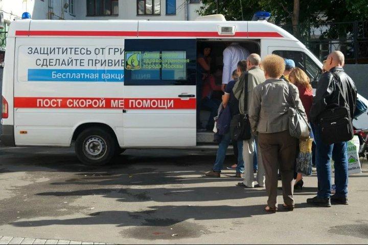 В Подмосковье идет кампания по вакцинации против гриппа. В Видном прививку можно будет сделать в мобильном пункте