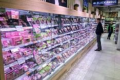 В Видном открылся мясной супермаркет «Мираторг». Фоторепортаж