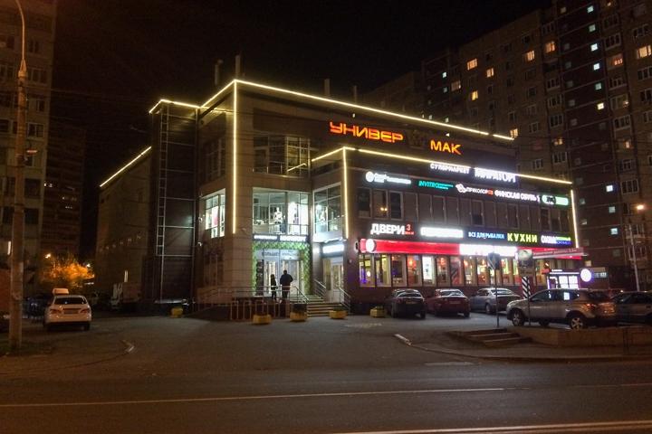 В Видном открылся мясной супермаркет «Мираторг». Фоторепортаж фото 2