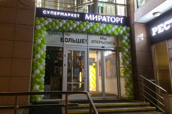 В Видном открылся мясной супермаркет «Мираторг». Фоторепортаж фото 3