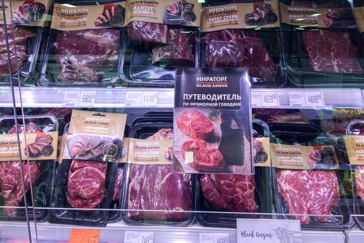 В Видном открылся мясной супермаркет «Мираторг». Фоторепортаж фото 11