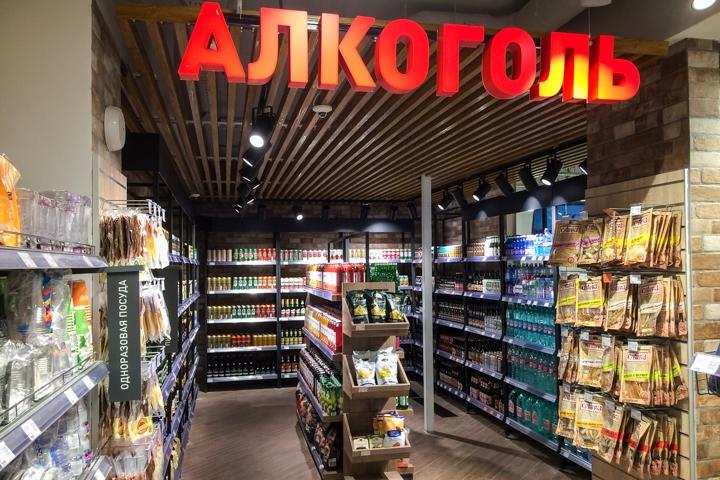 В Видном открылся мясной супермаркет «Мираторг». Фоторепортаж фото 15