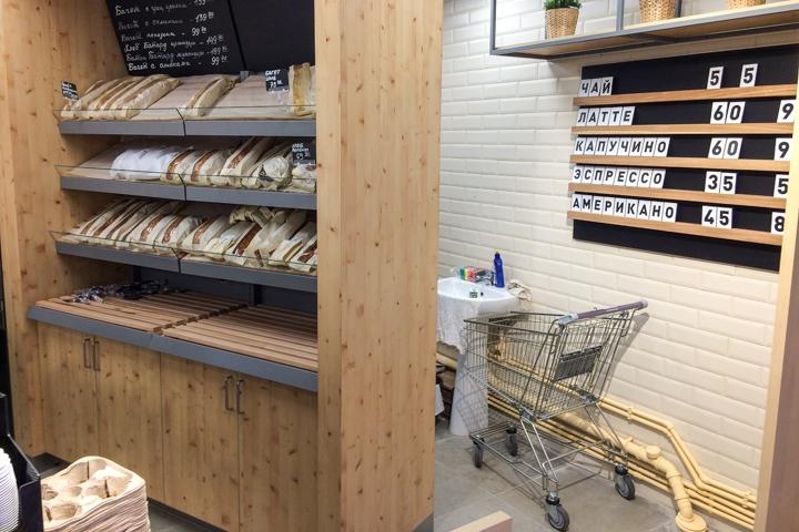 В Видном открылся мясной супермаркет «Мираторг». Фоторепортаж фото 8