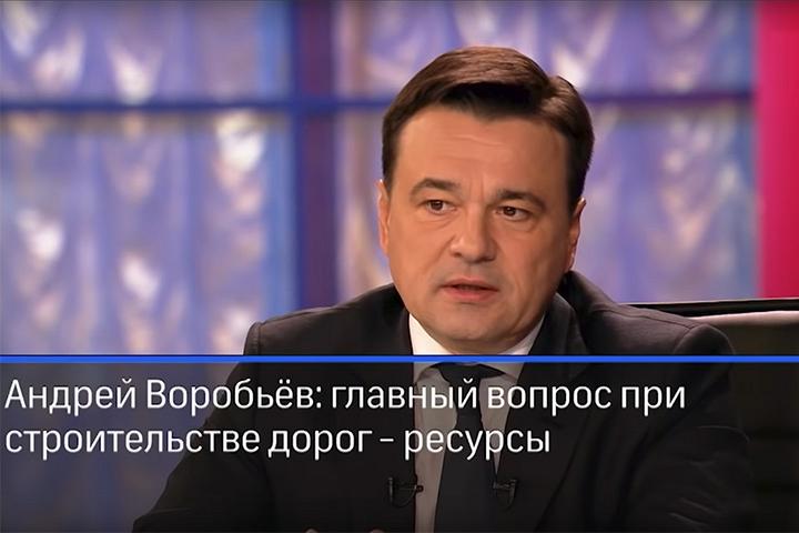 Кадр прямого эфира с Андреем Воробьевым телеканала «360»