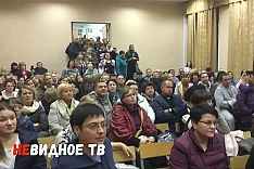 Громкий скандал в Горках Ленинских: государственную школу, где обучаются 500 детей, всё-таки закрывают