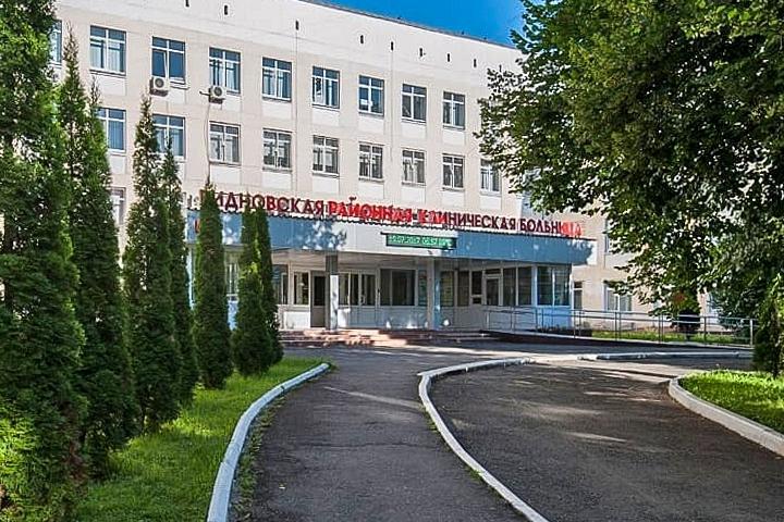 Открытое обращение к Путину о развале здравоохранения в Видном и Ленинском районе
