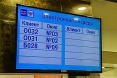 В отделениях «Почты России» в Видном заработает электронная очередь