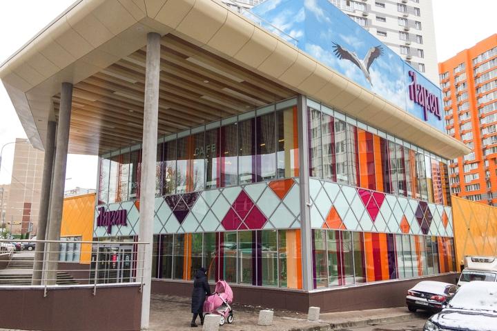 В Видном на Радужной улице открылось новое кафе c панорамным остеклением. Фоторепортаж фото 17
