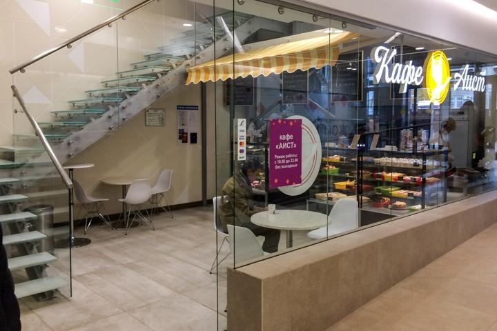 В Видном на Радужной улице открылось новое кафе c панорамным остеклением. Фоторепортаж фото 16