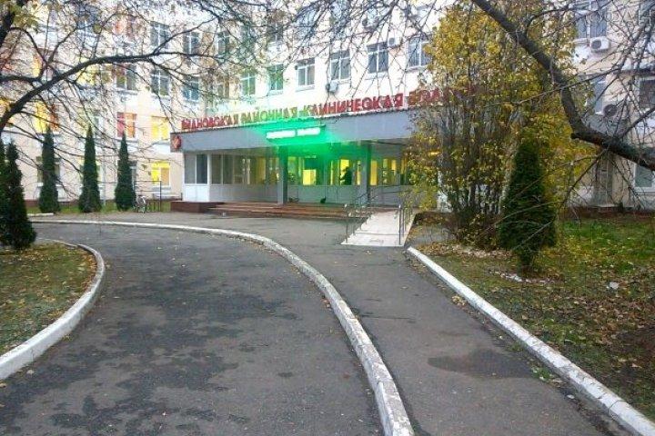 Часть медперсонала Видновской больницы обратилась к губернатору Андрею Воробьеву