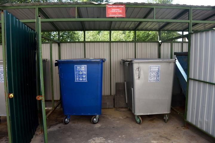Видное и Ленинский район переходит на раздельный сбор мусора. Для этого переоборудуют около 500 площадок