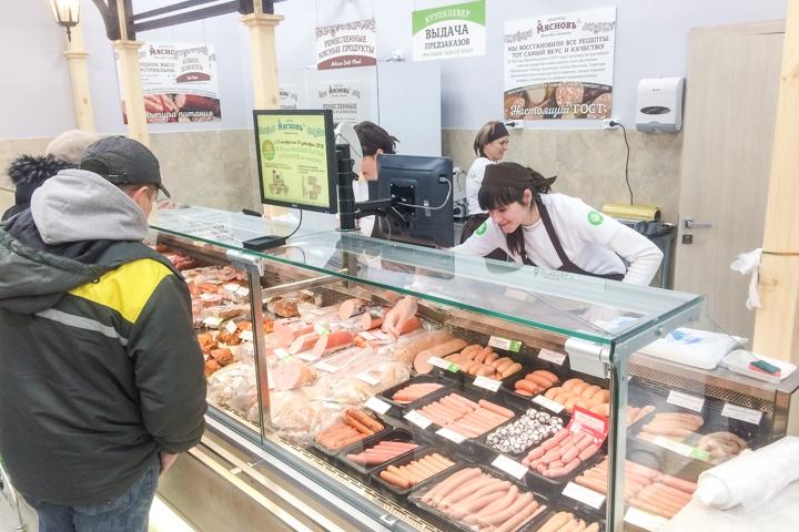 В Видном открылся магазин здорового питания «КуулКЛЕВЕР» - «МясновЪ». Фоторепортаж фото 11