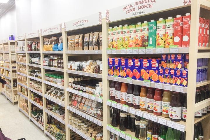 В Видном открылся магазин здорового питания «КуулКЛЕВЕР» - «МясновЪ». Фоторепортаж фото 14