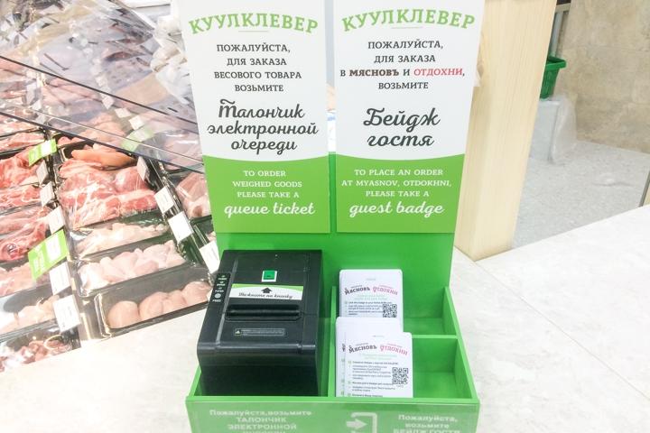 В Видном открылся магазин здорового питания «КуулКЛЕВЕР» - «МясновЪ». Фоторепортаж фото 20