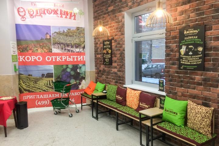 В Видном открылся магазин здорового питания «КуулКЛЕВЕР» - «МясновЪ». Фоторепортаж фото 5