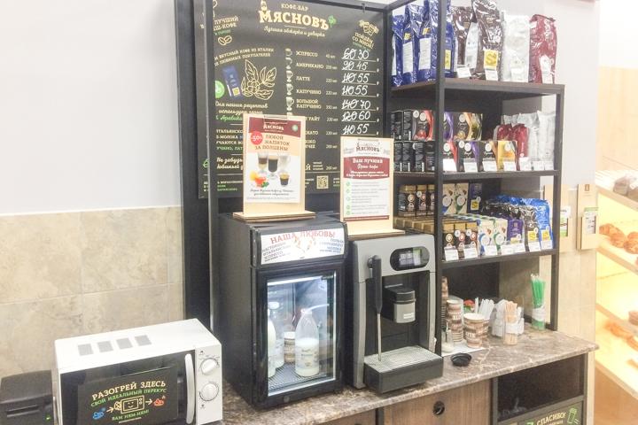 В Видном открылся магазин здорового питания «КуулКЛЕВЕР» - «МясновЪ». Фоторепортаж фото 22