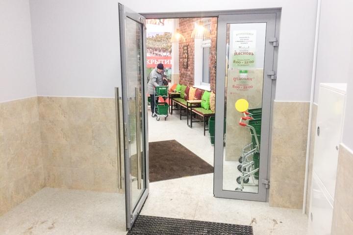 В Видном открылся магазин здорового питания «КуулКЛЕВЕР» - «МясновЪ». Фоторепортаж фото 4