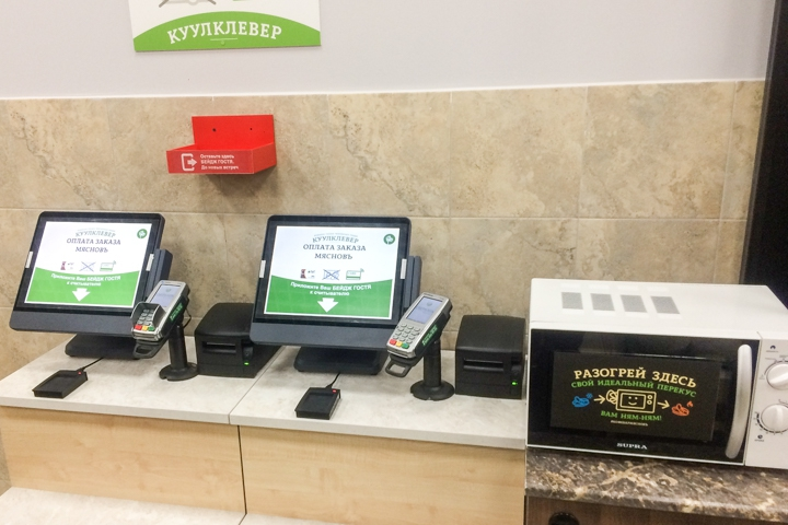 В Видном открылся магазин здорового питания «КуулКЛЕВЕР» - «МясновЪ». Фоторепортаж фото 23
