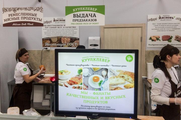 В Видном открылся магазин здорового питания «КуулКЛЕВЕР» - «МясновЪ». Фоторепортаж фото 12